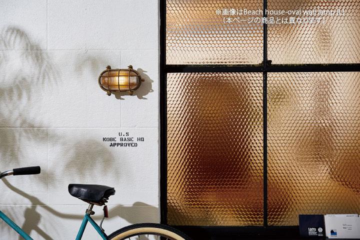 マリンランプ LED電球付「アートワークスタジオ(ARTWORKSTUDIO) ビーチハウス オーバルシェードウォールランプ(Beach house-oval shade wall lamp) コードなし/屋内・屋外兼用」