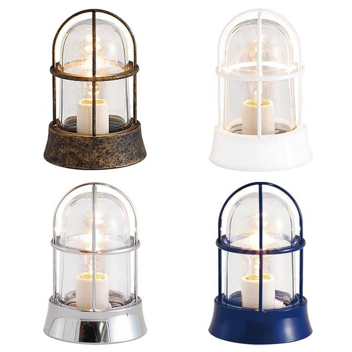 真鍮ガーデンライトBH1000カラー4色