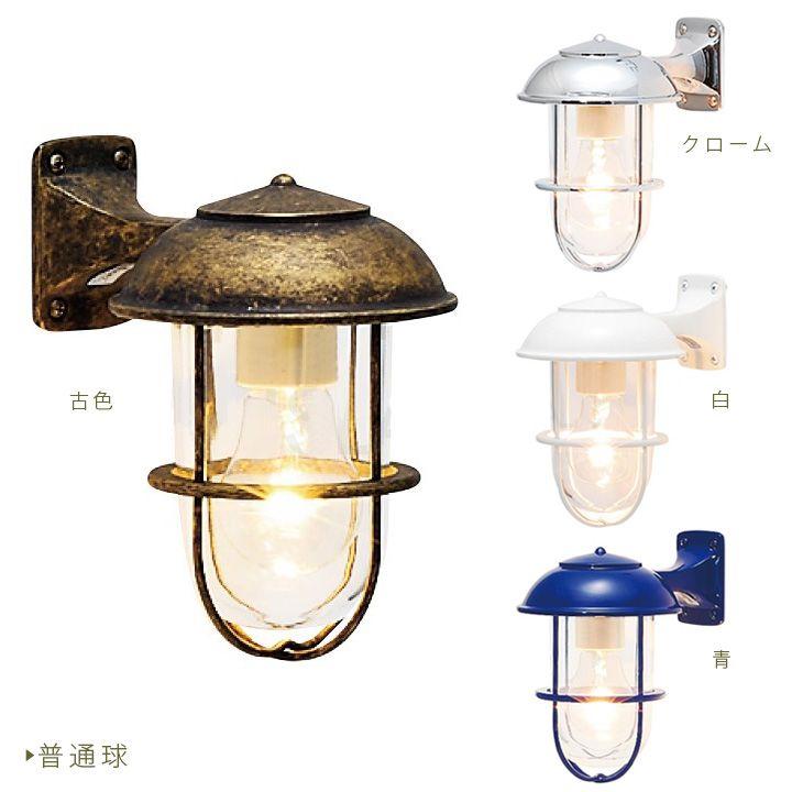 真鍮ガーデンライトBR5000