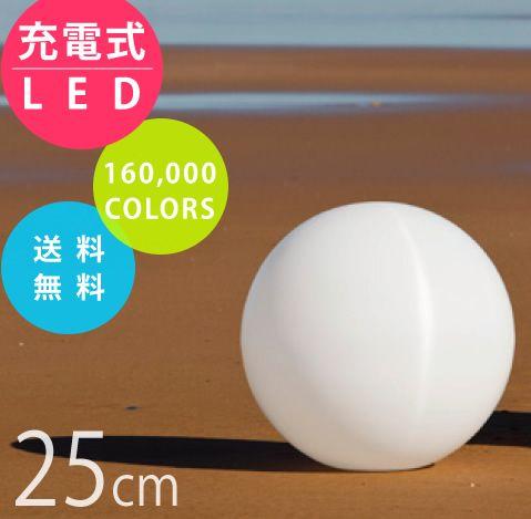 イリスガーデンライト「ball25」