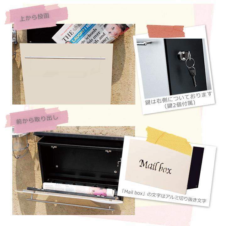 四角い形で「Mail box」の文字 郵便受け 「ノイエキューブ」