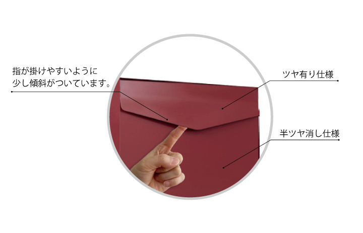 メイファ(ME-FA) Letter ポスト