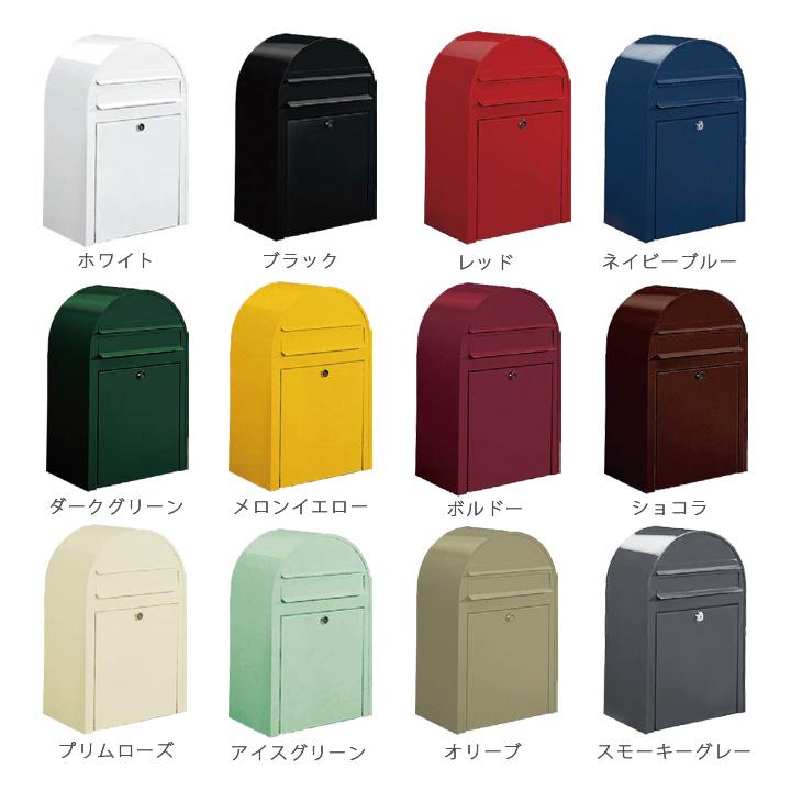スタンド別売 「Bobi ボビ社製 郵便ポスト ボビ (前入れ前出し)」