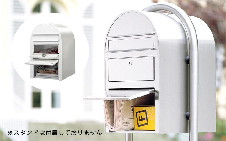 「Bobi ボビ社製 郵便ポスト スイスボビ ステンレス (前入れ前出し)」