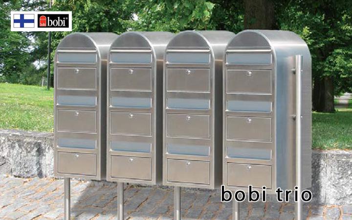 集合住宅向け 「Bobi ボビ社製 郵便ポスト ボビトリオ ステンレス (前入れ前出し)」