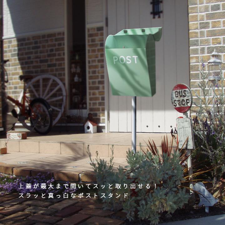 【訳あり品】「ブルカデザイン (Bruka Design) 北欧雑貨店のポストスタンド<ホワイト>」※ポスト別売り