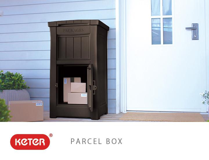 樹脂製宅配BOX「ケター (KETER) パーセルボックス(PARCEL BOX)」