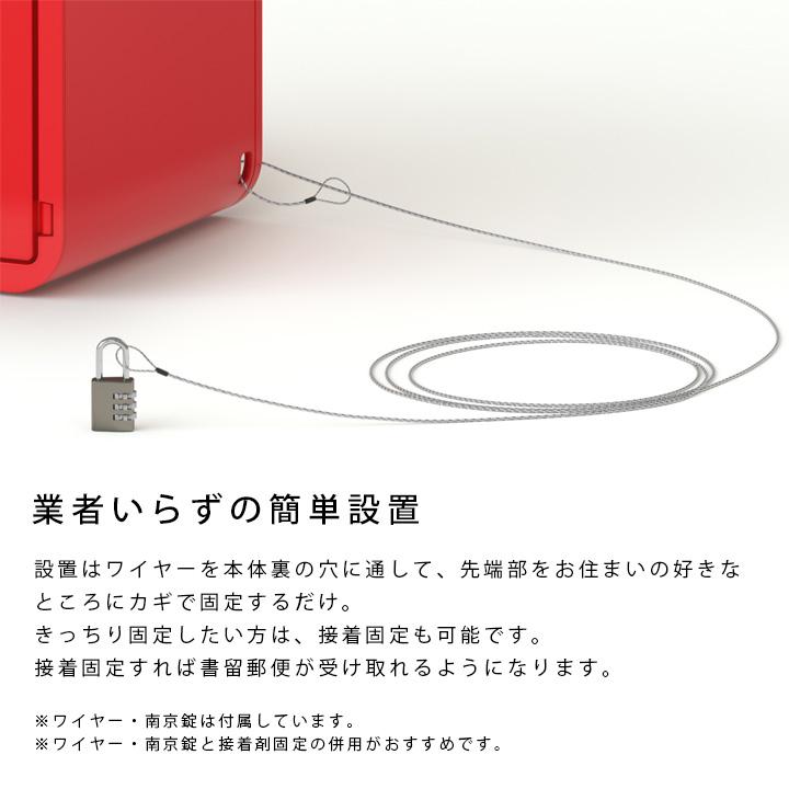 スマポ コンパクト+ワイヤー