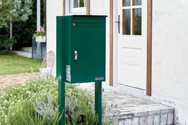 ドイツ・Maxknobloch社「宅配ボックス&ポスト KNOBOX(ノボックス)」