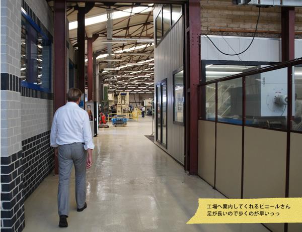 ペンネ社の工場