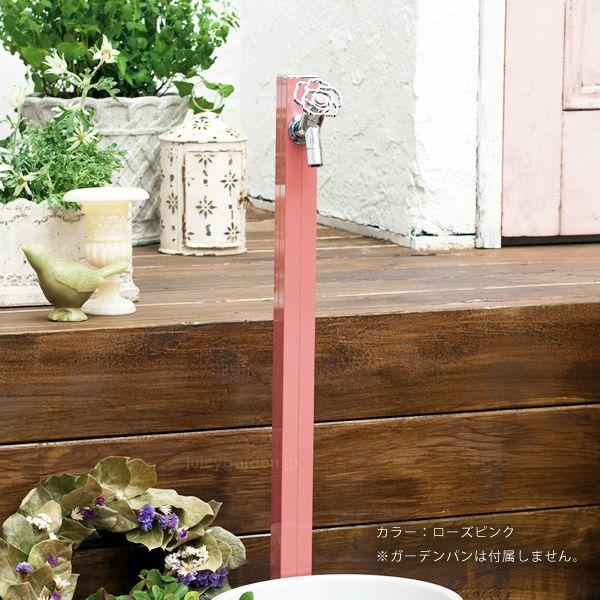 花ハンドルの立水栓 フラワールージュ<14色> 1口タイプ