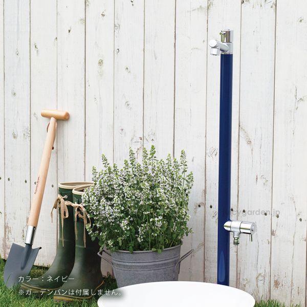 オシャレなカラフル水栓柱 ジラーレW <10色> 2口タイプ