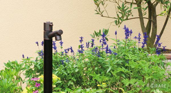 シックな水栓柱「ジラーレ<ブラックブロンズ>1口」 ※専用蛇口付
