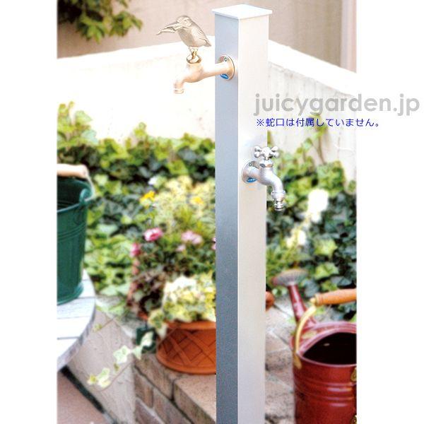 カラーアルミ立水栓 補助蛇口仕様
