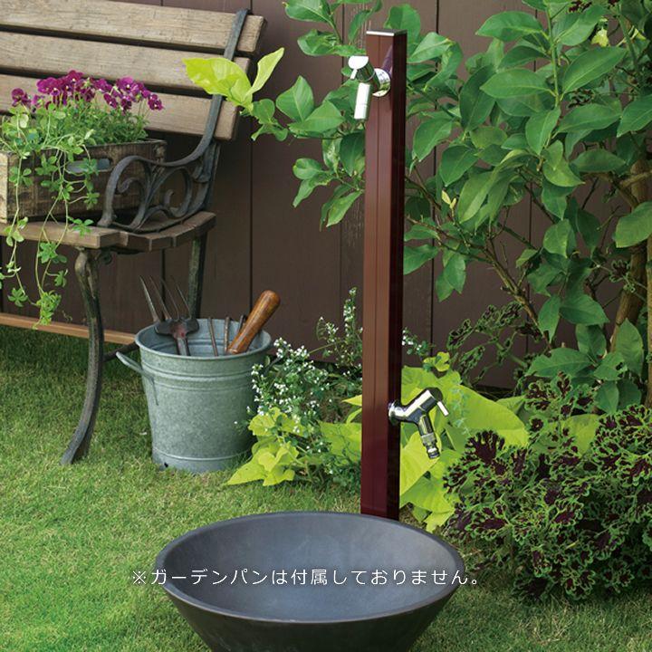シンプルな水栓柱 アクアルージュW<全13色>