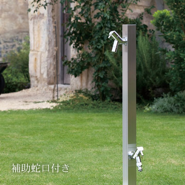 シンプルな水栓柱 アクアルージュWヘアライン