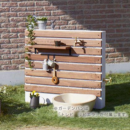 水栓ユニット ティーラ セット