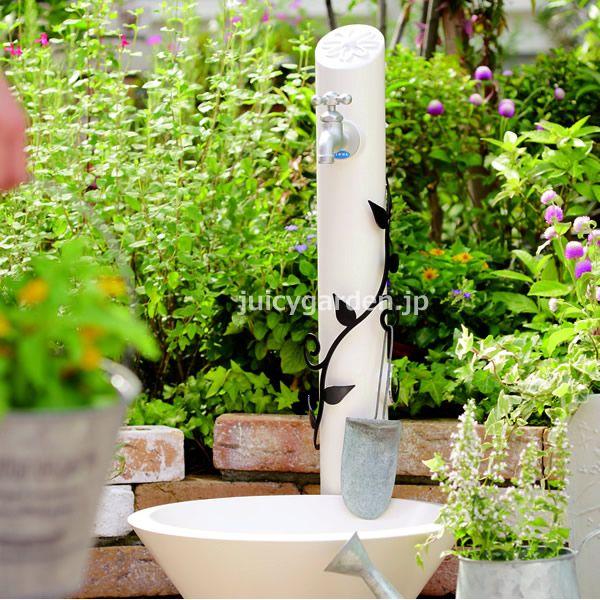 立水栓「フルール」