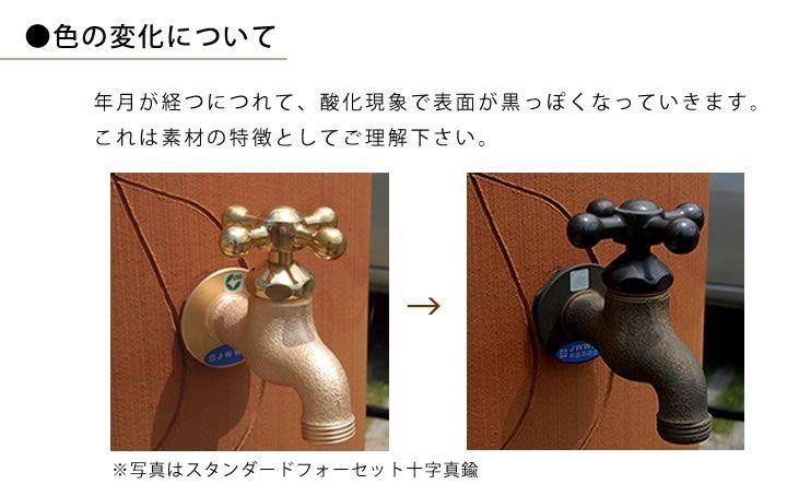 商品詳細説明画像2