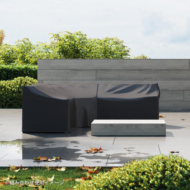 「エアロカバー(AeroCover) ガーデンベンチ カバー (Garden bench cover) 130x75xH65/85cm」